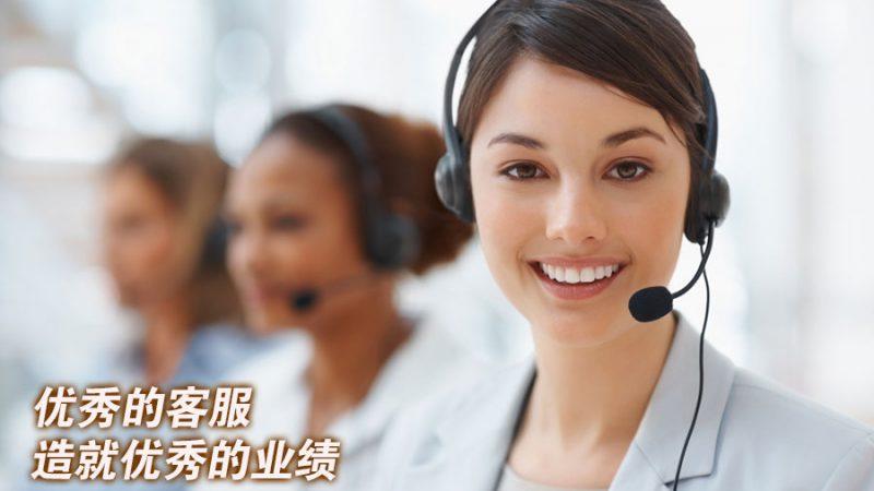 在线博彩业的兴旺取决于客户服务