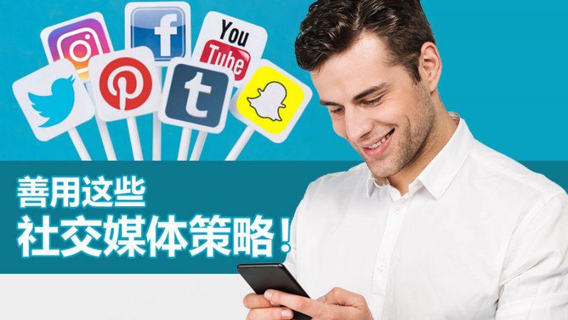 2021年适用于真人在线娱乐网站的体育博彩营销攻略