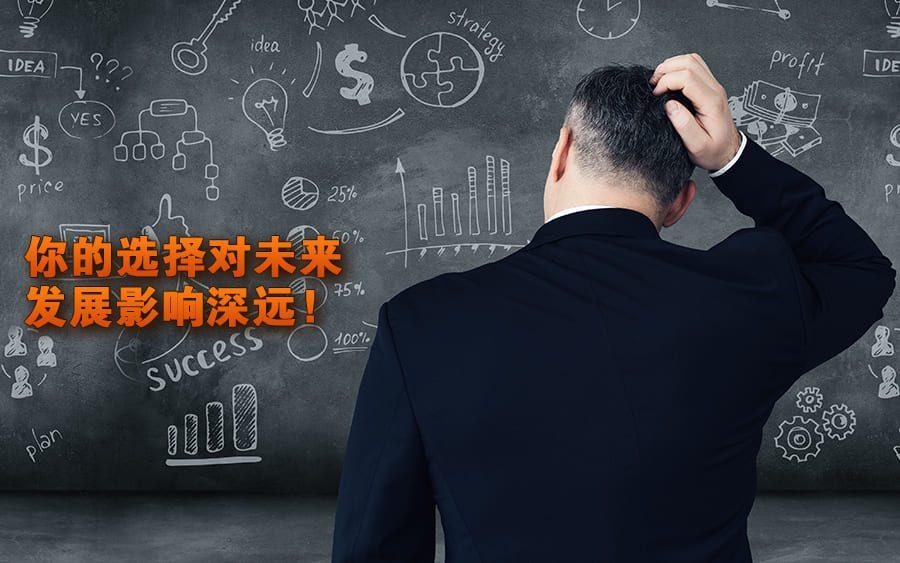 5大因素帮助您选择最好的电子博彩供应商!